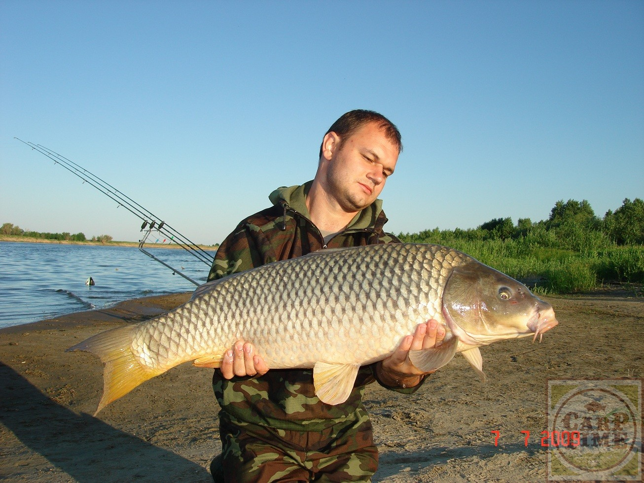 для рыбалки в дельте волги